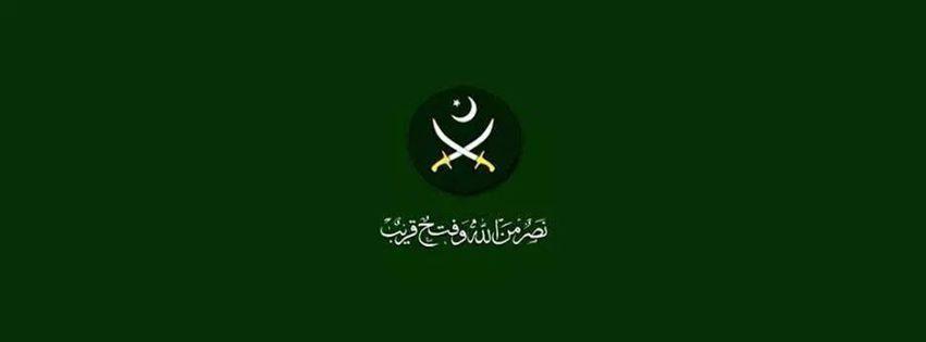 Pakistan Army Ranks – lowest to highest
