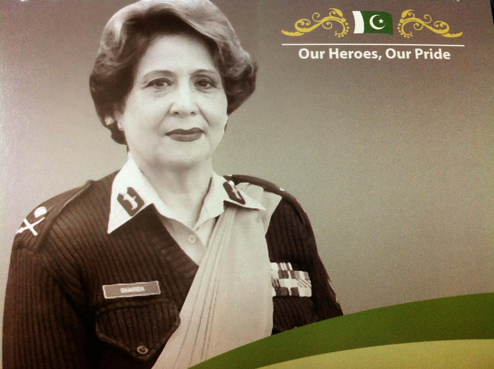 A Brief history about Major General shahida Malik