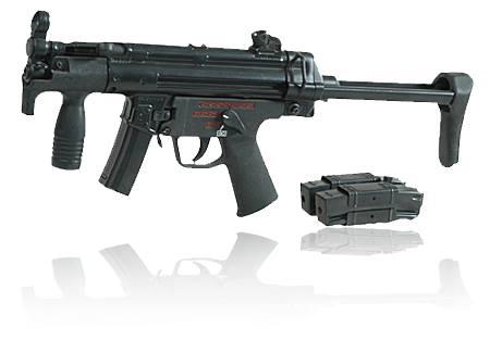 SMG PK Sub-machine gun