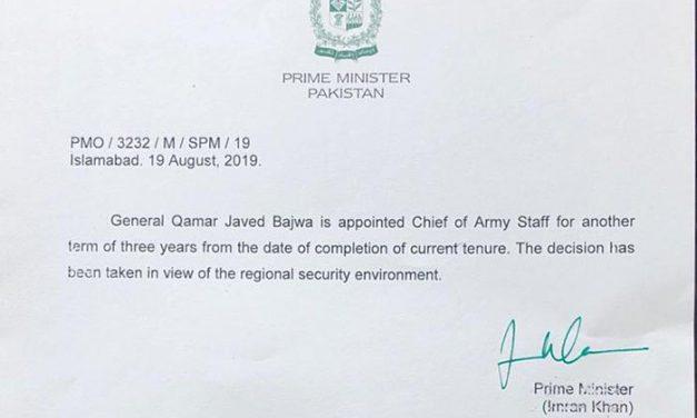 General Qamar Bajwa Extension