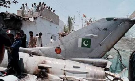 Pakistan Airforce & Army Aviation Plane Crashes Archive
